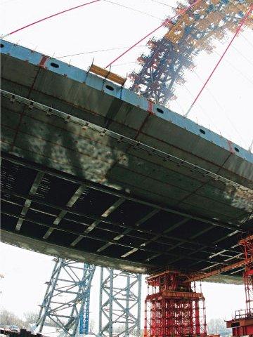 Возведение вантового моста